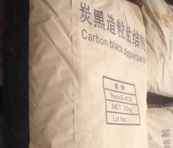 Carbon Black Dispersion Agent (Binder) Powder. ReaxS